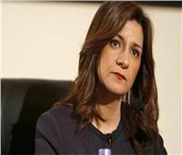 وزيرة الهجرة تتواصل مع أسر المصريين الثلاثة المتوفين بالأردن
