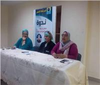 صور| ثقافة الإسكندرية تناقش «مشاكل المراهقة لذوي الإحتياجات الخاصة»
