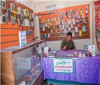 الأورمان توفر مشروعات صغيرة للأسر الأكثر احتياجًا فى سوهاج
