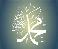 «بالنبي نقتدي».. حملة توعوية للبحوث الإسلامية بمناسبة مولد النبوي