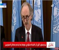 فيديو  بيدرسون: الإصلاح الدستوري السوري ضرورة لحل الأزمة