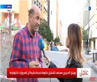 فيديو| صحفي لبناني: لا مفر من تكليف الحريري بتشكيل حكومة جدي