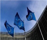 الاتحاد الأوروبي يمنح تونس 150 مليون يورو لدعم التوازنات العامة