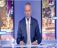 أحمد موسى: «جدود أردوغان قطعوا رؤوس الأرمن ووضعوهم على الخوازيق