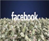 فيسبوك تجني أكثر من 17 مليار دولار في ثلاثة أشهر