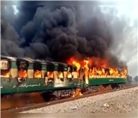 ارتفاع عدد ضحايا حريق قطار باكستان إلى 73 قتيلا