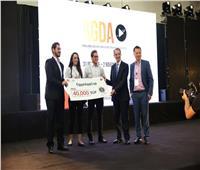 توزيع جوائز مسابقة كأس مصر لتطبيقات المحمول