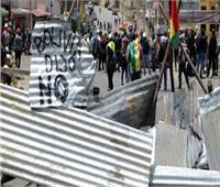 مقتل شخصين في بوليفيا إثر اشتباكات اعتراضا على نتيجة الانتخابات الرئاسية