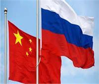 لافروف: روسيا والصين لا تخططان لإقامة تحالف عسكري
