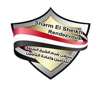 11 نوفمبر.. شرم الشيخ تستضيف «ملتقى التأمين» السنوي