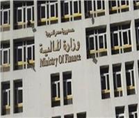 «المالية»: تخصيص ٤٩٢ مليون جنيه للصناديق الخاصة فى ٢٧ محافظة خلال ٤ أشهر