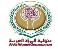 «المرأة العربية» تستعرض دورها في تحقيق أهداف التنمية المستدامة