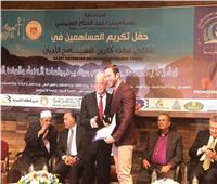 محافظ جنوب سيناء يُكرم الإعلامي تامر شلتوت