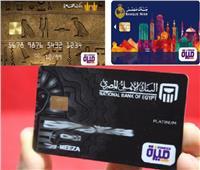البنك المركزي: إصدار 2.5 مليون بطاقة ميزة