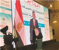 ياسر رزق: مؤتمر أخبار اليوم الاقتصادي منصة مستدامة تجمع الحكومة بمجتمع الأعمال