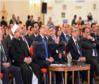 بالصور| نجاح باهر لـ«مؤتمر أخبار اليوم الاقتصادي» في يومه الأول