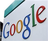 «جوجل» تعلن عن خاصية «عدم التتبع» في تطبيق الخرائط