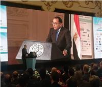 أخبار اليوم | رئيس الوزراء من مؤتمر «أخبار اليوم»: واجهنا تحديات كثيرة لتنفيذ برنامج اقتصادي قوي .. فيديو