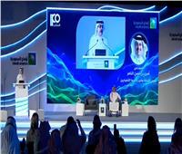 بث مباشر| مؤتمر لشركة أرامكو السعودية