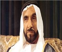 في ذكرى رحيله.. تعرف على مسيرة الشيخ زايد «مؤسس الإمارات»