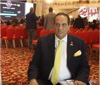 أخبار اليوم | اللواء أحمد ناصر: الرياضة جزء من الاقتصاد وسعيد بتواجدي في مؤتمر أخبار اليوم .. فيديو