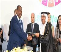 مذكرة تفاهم بين الجامعة العربية و«الإنماء الزراعي» للقضاء على الجوع