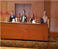 وزارة البيئة تستضيف ورشة عمل مرفق البيئة العالمي لدول شمال أفريقيا