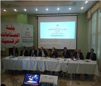 انطلاق جلسة الصناعات الرقمية بمؤتمر أخبار البوم الاقتصادي السادس