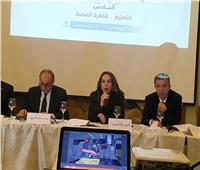 نائب وزيرة التخطيط: قراران حولا مصر لمجتمع شمول المالي
