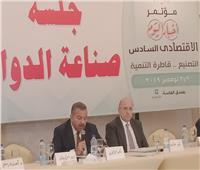رئيس صحة البرلمان يكشف عن تحديات قطاع صناعة الدواء المصري