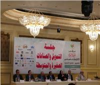 شريف البحيري: ٥٧٠ ألف مواطن استفادوا بقروض بنك مصر للمشروعات الصغيرة
