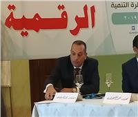 «مواصلات مصر»: ننقل مليون ونصف راكب شهريا.. والدفع بكروت «ميزة» قريبا