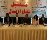 «القابضة للغزل»: ننشئ أول مصنع لإنتاج الجينز في مصر قريبًا