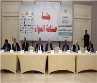 فيديو وصور..ننشر تفاصيل جلسة « صناعة الدواء» بمؤتمر أخبار اليوم الاقتصادي السادس