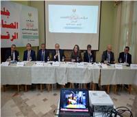 فيديو وصور.. تفاصيل جلسة «الصناعات الرقمية» بمؤتمر أخبار اليوم الاقتصادي السادس