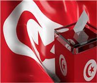 تونس: إعلان النتائج النهائية للانتخابات التشريعية يوم 7 أو 8 نوفمبر الجاري