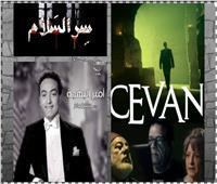 السبت.. عروض نادي السينما المستقلة بالهناجر