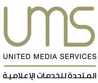 «المتحدة» للخدمات الإعلامية تكشف عن تعاقدات جديدة