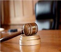 اليوم.. النطق بالحكم على متهم بـ«تمويل الإرهاب»