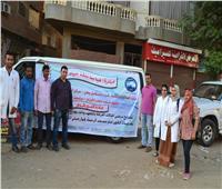 جامعة أسيوط تطلق مبادرة «التبرع بالدم» في مدينة القوصية