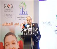 عماد راغب: 130 مليون جنيه لصندوق «عطاء» لدعم الأشخاص ذوي الإعاقة