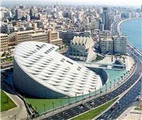 الأربعاء.. مكتبة الإسكندرية تحتفل باليوم العالمي للعصا البيضاء