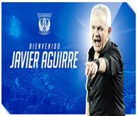 رسميًا.. خافيير أجيري مدربًا لفريق ليجانس الإسباني