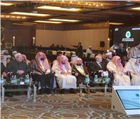 مفتي الجمهورية يشارك في المؤتمر الدولي لمجمع الفقه الإسلامي بدبي
