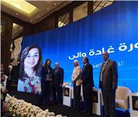 صور| تكريم وزيرتي التخطيط والتضامن وهلال ورموز البنوك