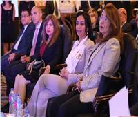 مايا مرسي تشهد توقيع اتفاقية المرأة وريادة الأعمال