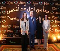 مايا مرسي تشارك احتفالية مرور عشرون عاما على تأسيس «جمعية تكاتف»