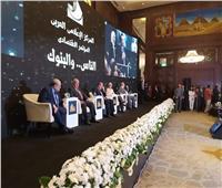 مصر للطيران الناقل الرسمي للمؤتمر الاقتصادي «الناس والبنوك»