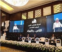 هشام عكاشة: الجهاز المصرفي يتجه للتحول الرقمي وتطوير وسائل النقد