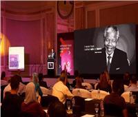 بحضور محمد فضل.. تفاصيل المنتدى العالمي لتحسين الصحة
